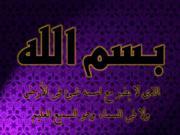العربي ابن السايح دفين الرباط