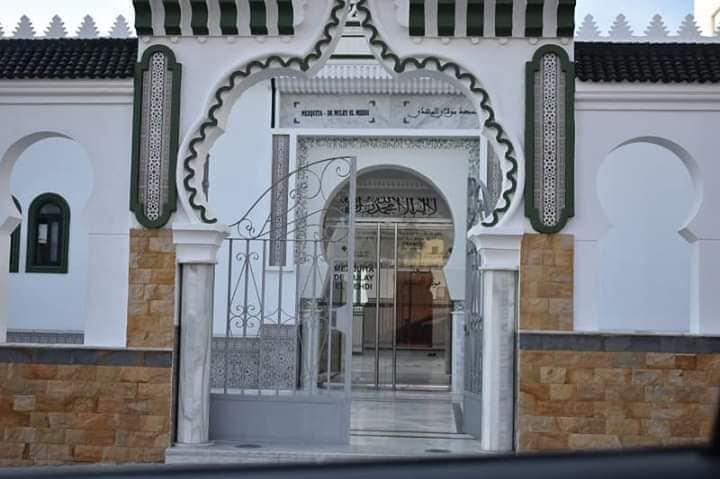 مسجد  الأعظم مولاي المهدي بسبتة المغربية