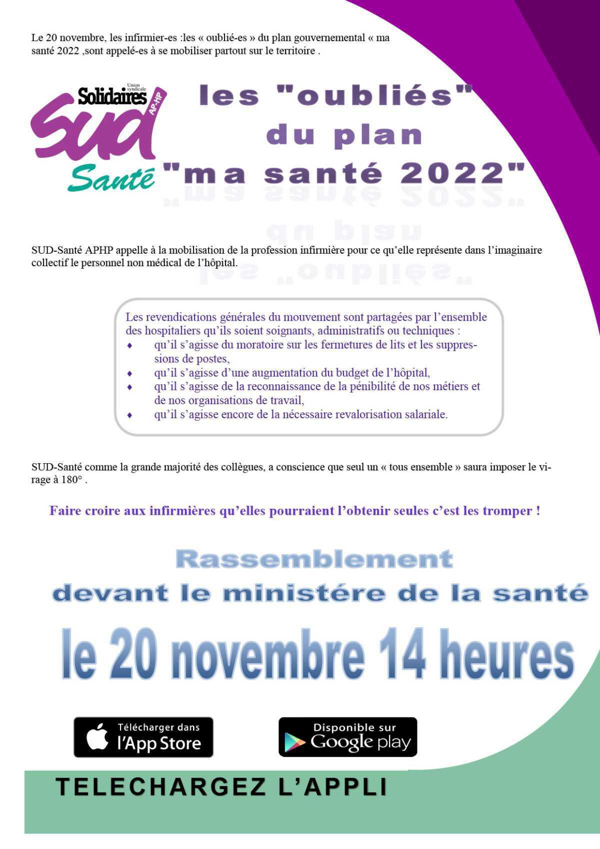 """Les """"oubliés"""" du plan """"ma santé 2022"""""""