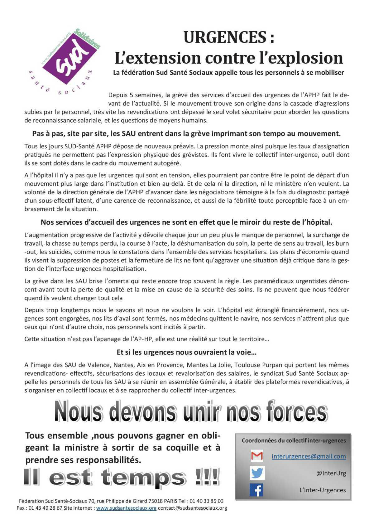 La fédération sud santé sociaux appelle tous les SAU à se mobiliser