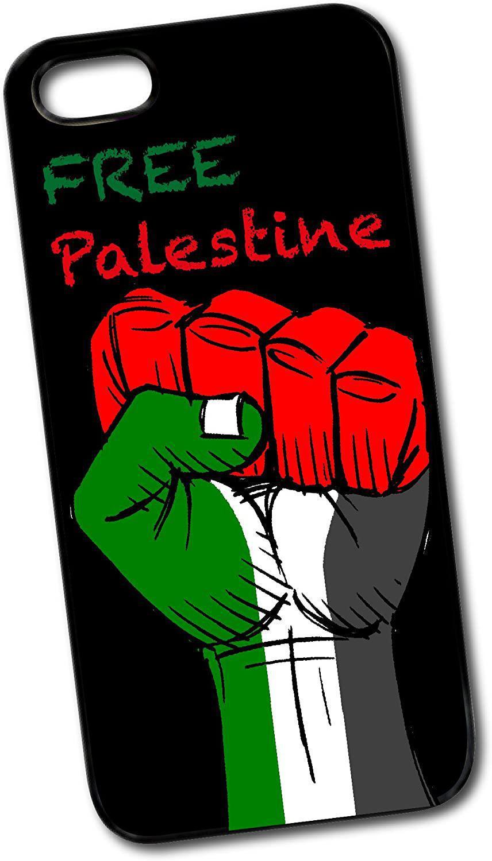 Soutenons la résistance palestinienne !