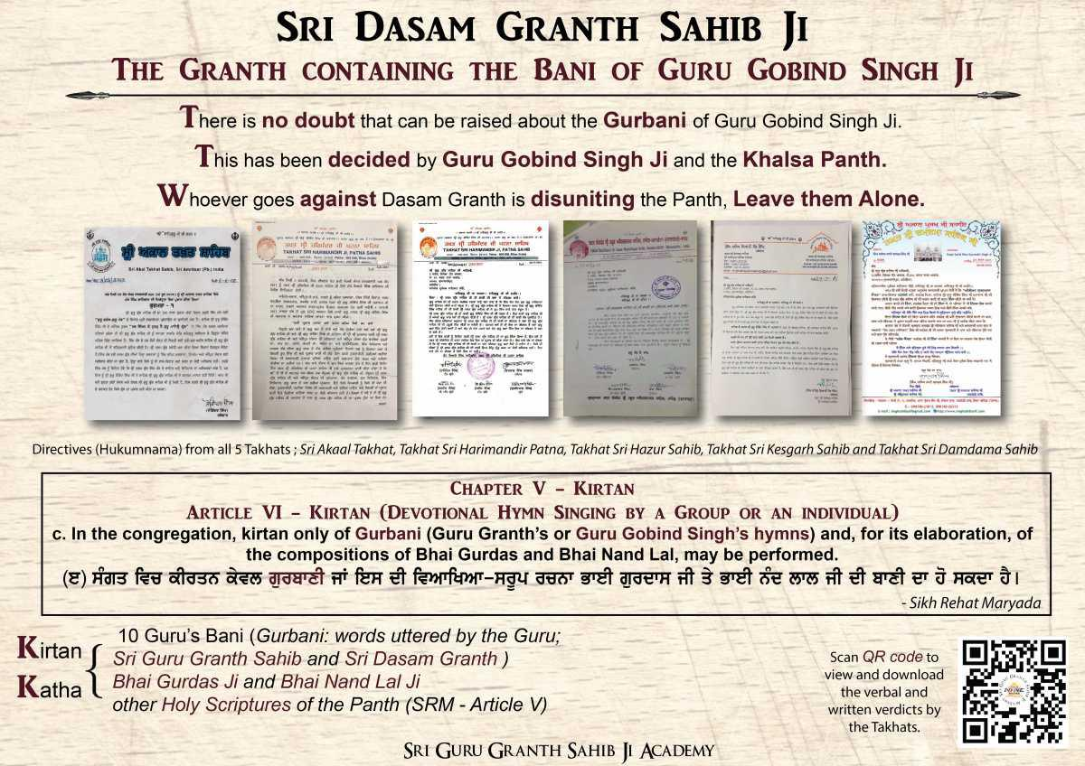 Sri Dasam Granth Panthic Decision