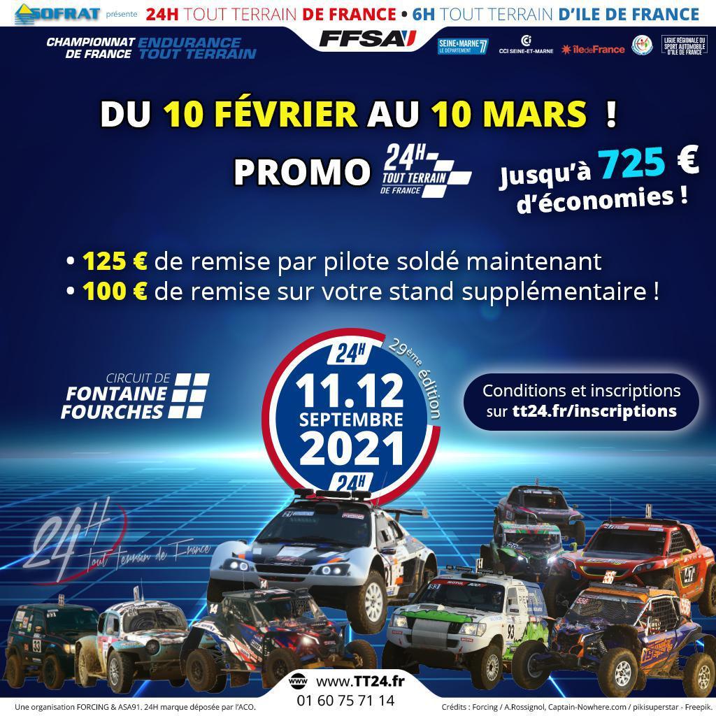 Promo : jusqu'à 725€ d'économie sur votre inscription !