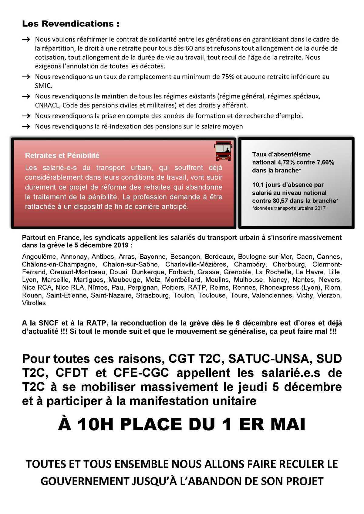 APPEL COMMUN GREVE 5 DEC T2C Clermont Ferrand