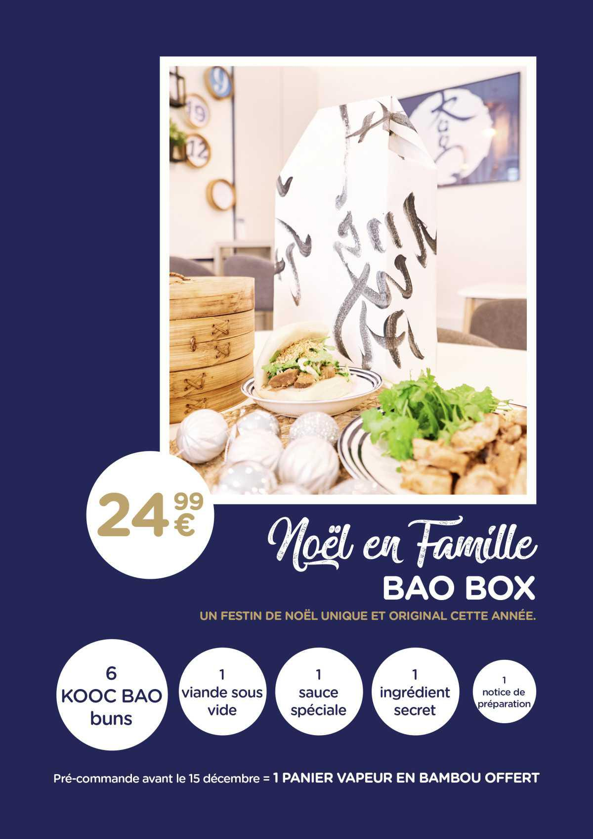 聖誕禮盒🎁 。 與家人共享的美味時光 _ BAO BOX, the unique way to celebrate Xmas with your family