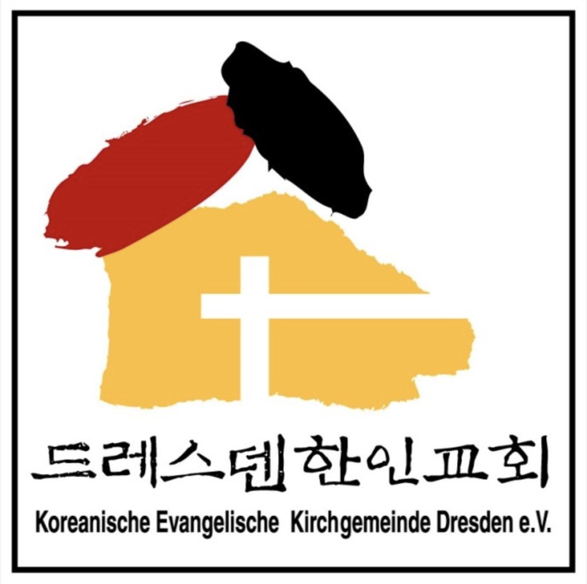 교회의 로고와 심볼 소개