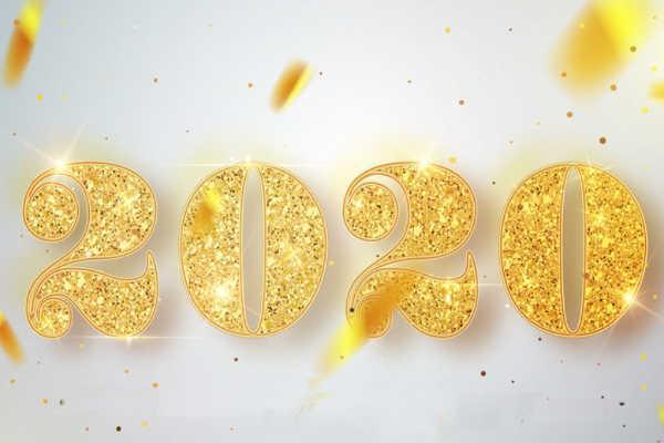 Le 1er de L' An ...