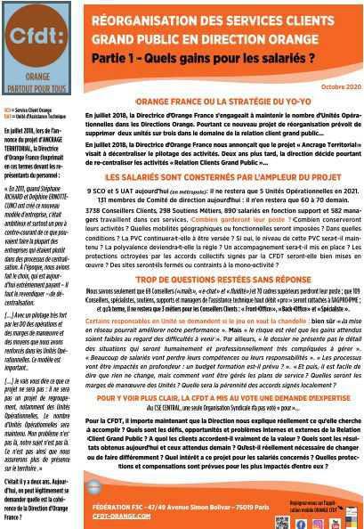 Réorganisation des services clients GP - N°1 Quel gain pour les salariés ?
