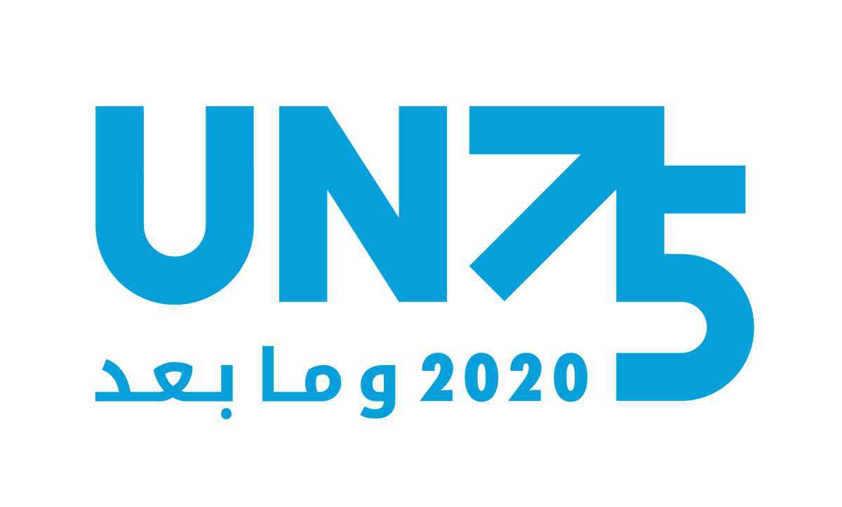 المشاركة في استطلاع الرأي (Arabic UN 75)