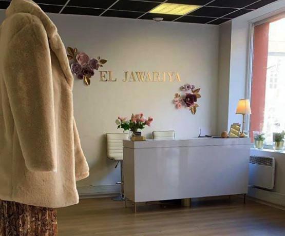 El Jawariya Showroom