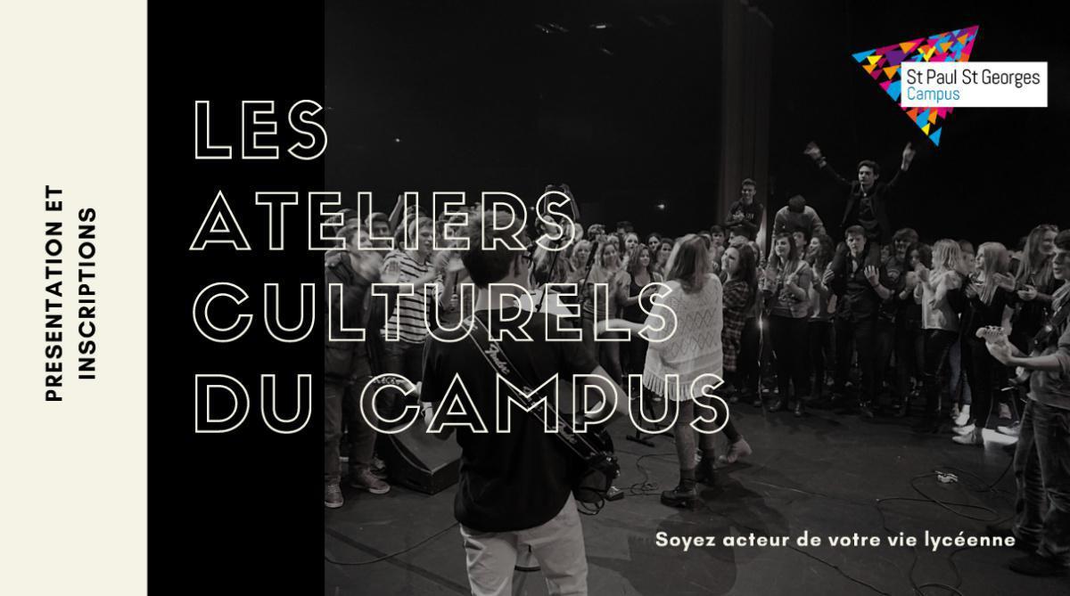 Inscriptions aux ateliers culturels à l'année juqu'au 30 septembre