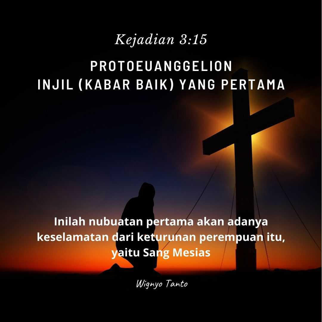 ProtoEuanggelion (Injil yang pertama)