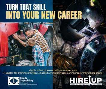 Know someone who needs a job?