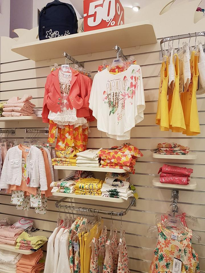 Primigi Store Mark Srl