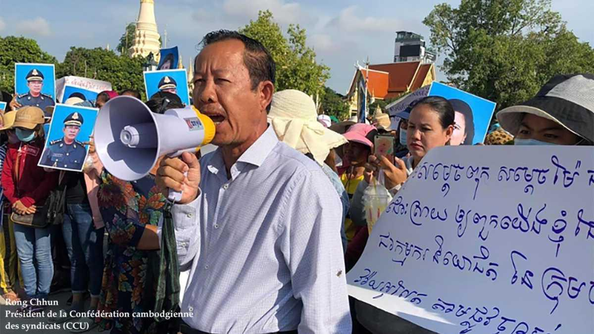 Solidarité syndicale internationale avec le Cambodge