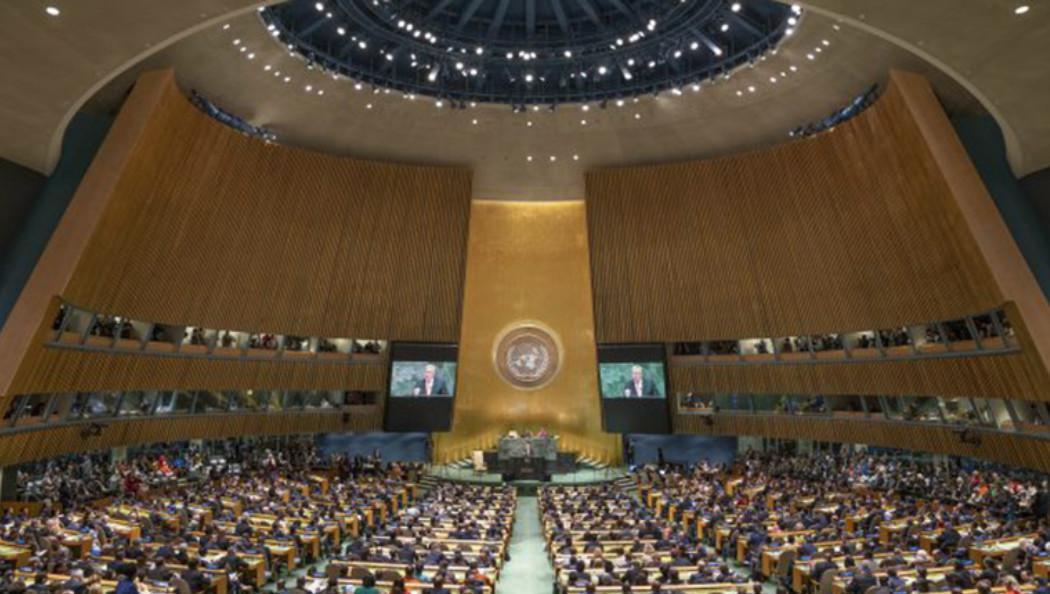76e Assemblée générale de l'ONU