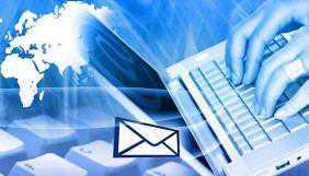 """Difficultés dans l'acheminement des courriels """"Ma retraite publique"""""""