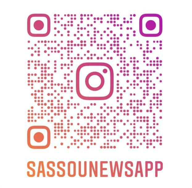 SassouNews, l'Appli mobile de Denis SASSOU NGuesso