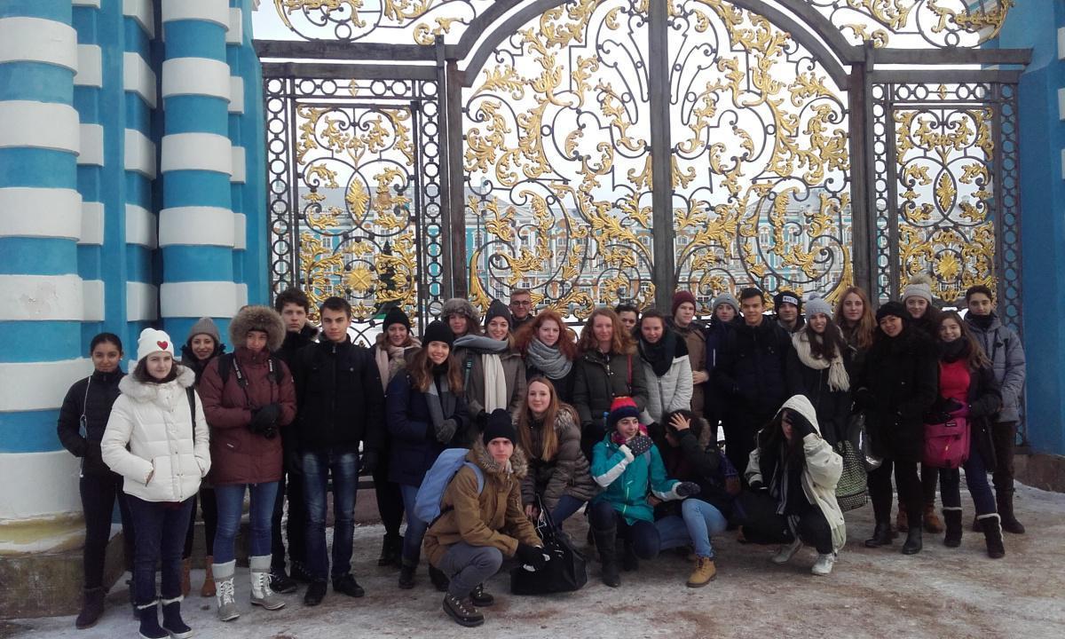 Le russe au Lycée Louis Barthou