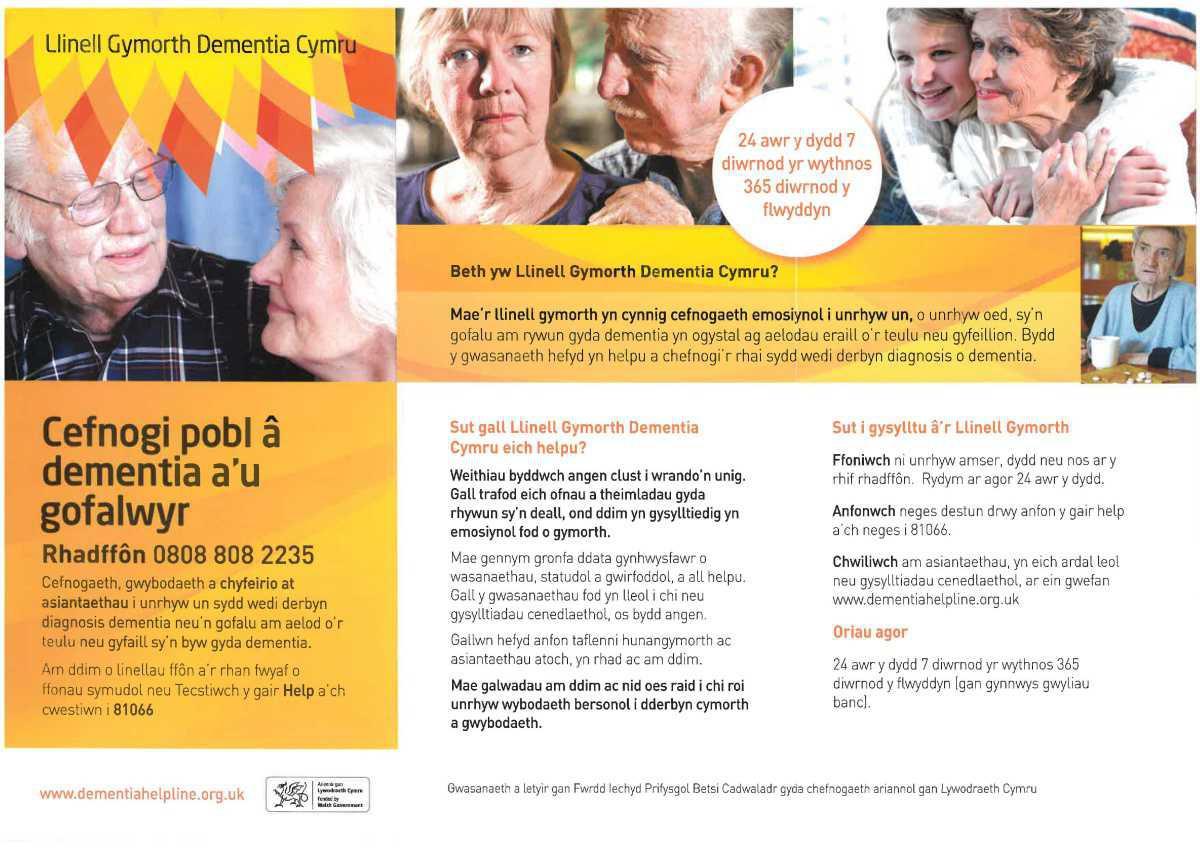 Wales Dementia Helpline