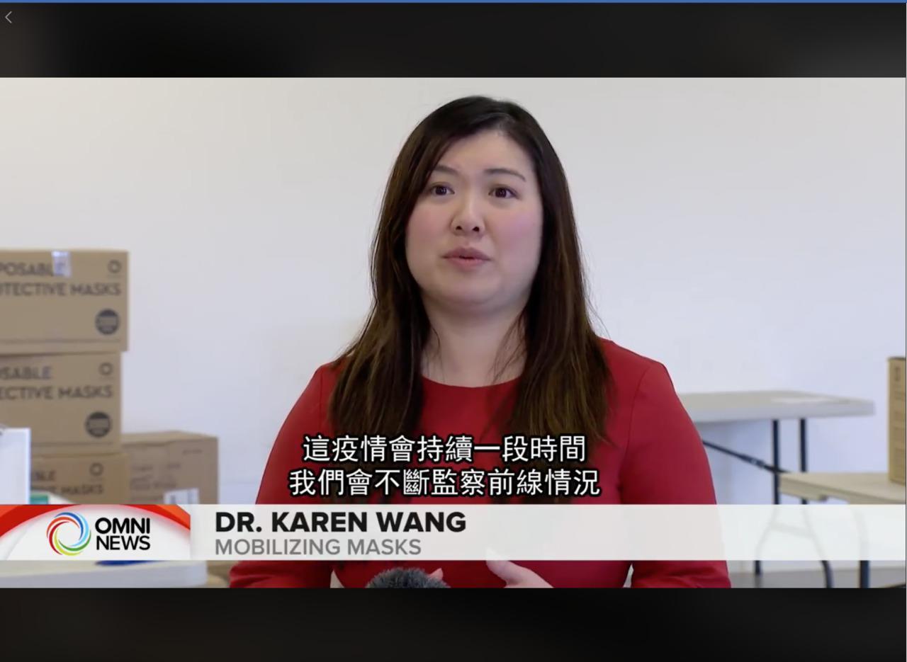 Dr. Wang Interview