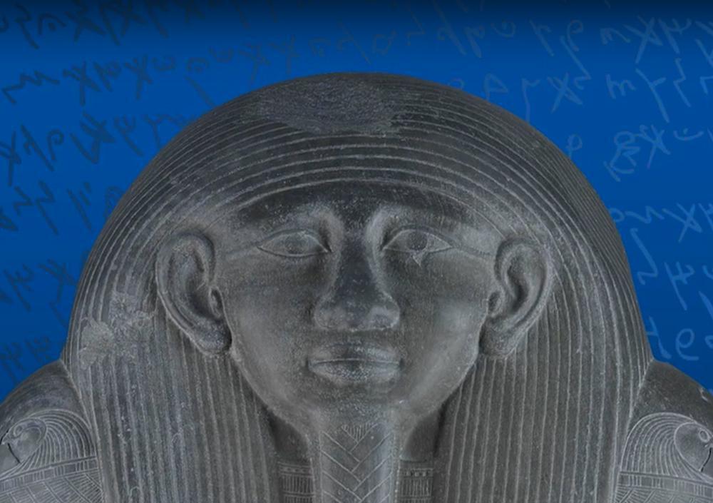 Le sarcophage maudit