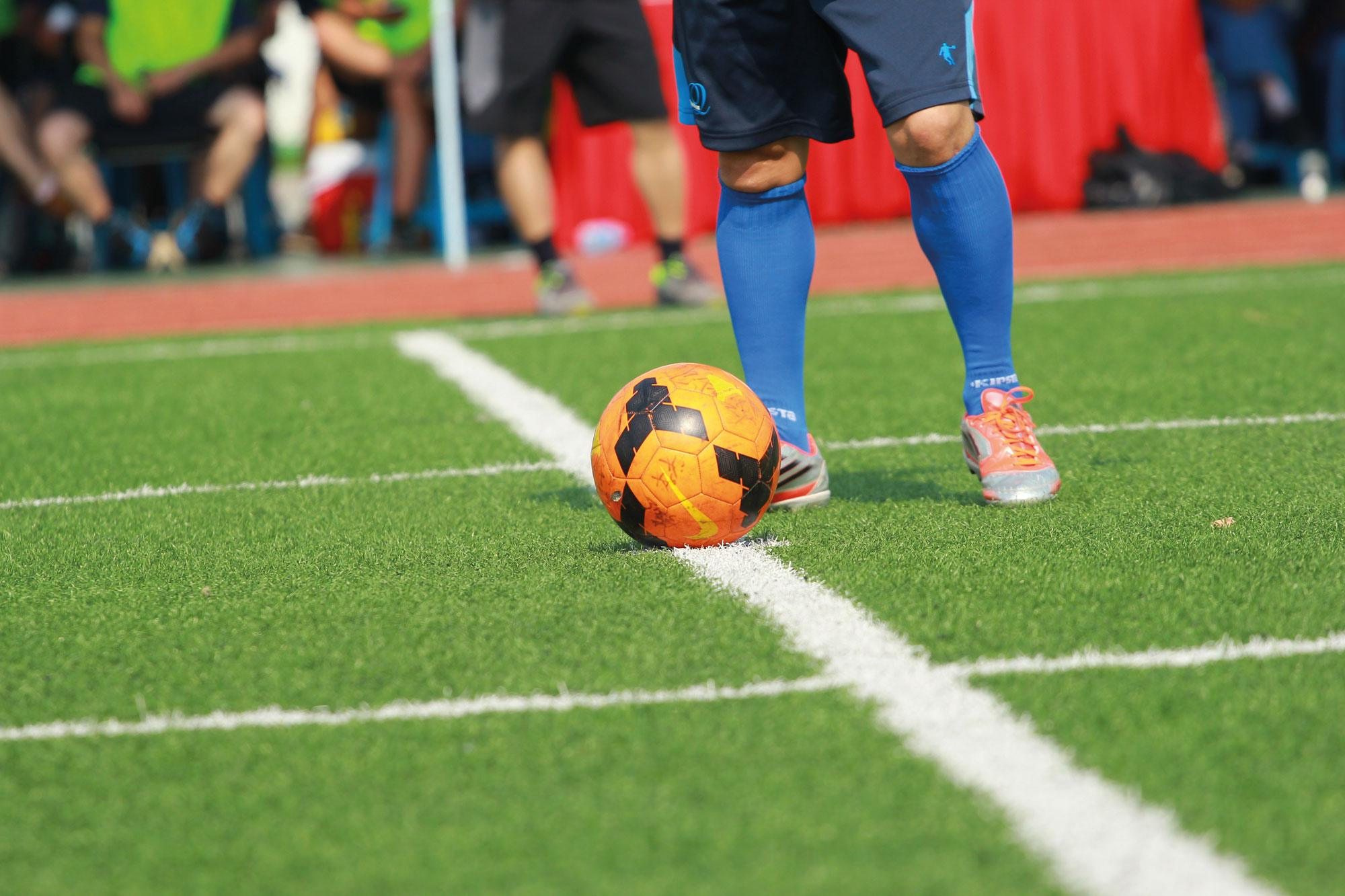 Aktuelle Fußballspiele
