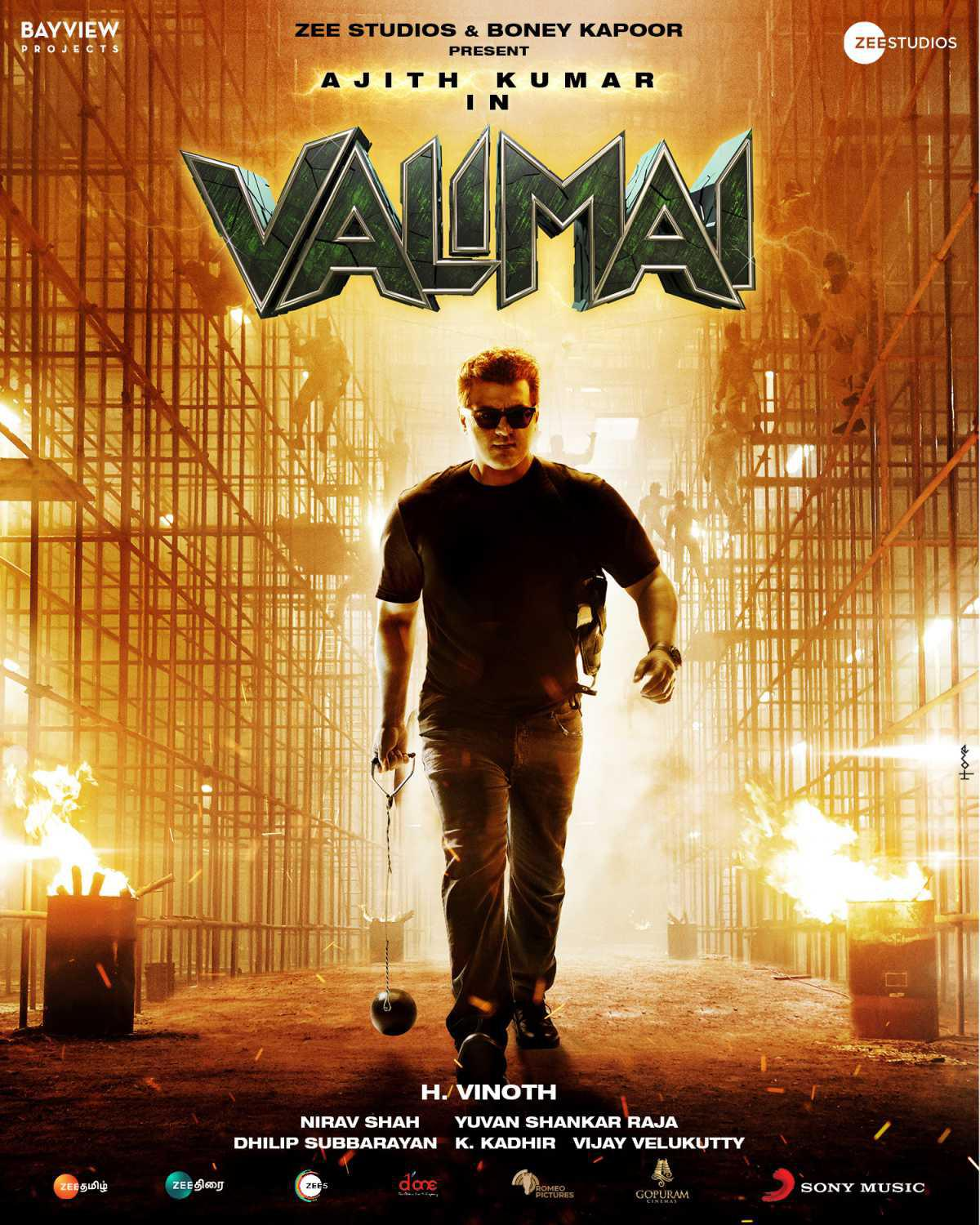 VALIMAI FIRST LOOK UNVEILED