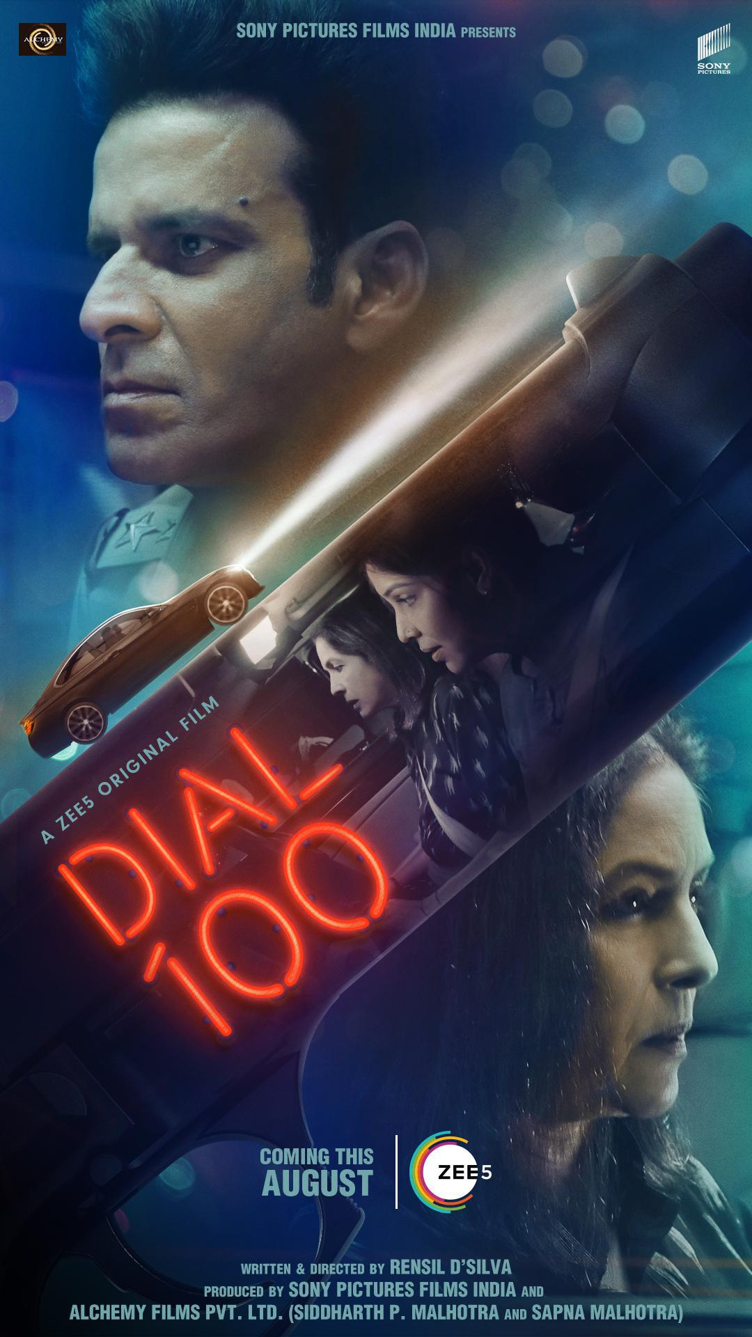 ZEE5 GLOBAL RELEASES TRAILER OF NEXT SUSPENSE THRILLER FILM, DIAL 100, PRODUCED BY SONY PICTURES FILMS INDIA & ALCHEMY FILMS