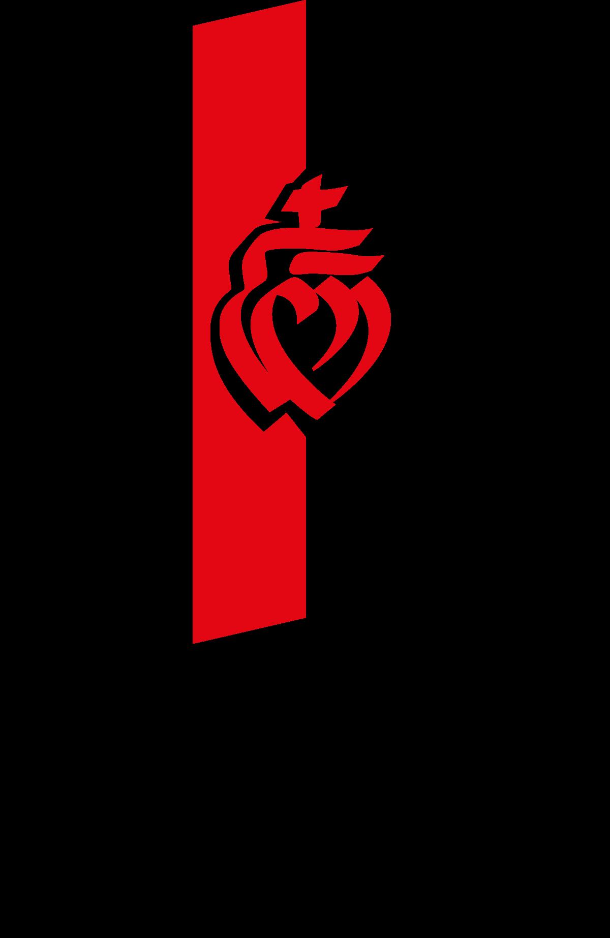 Logotype_du_conseil_départemental_de_la_Vendée.svg