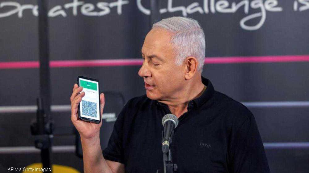 Israel launches vaccine QR code to open up economy