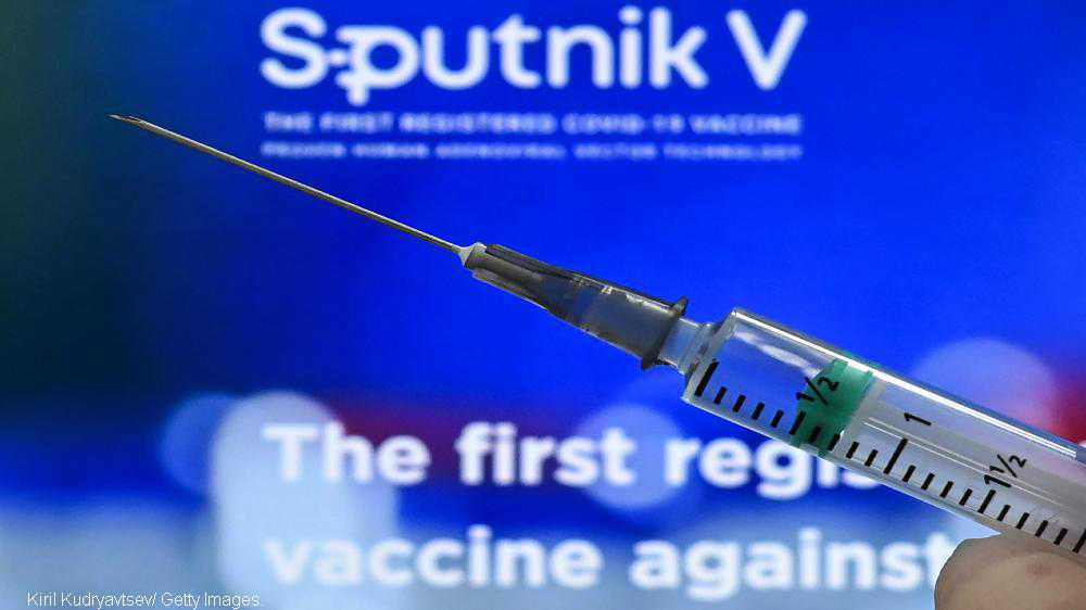 EU regulator begins review of Russia's Sputnik V vaccine