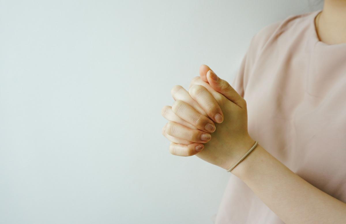 Petición de Oración