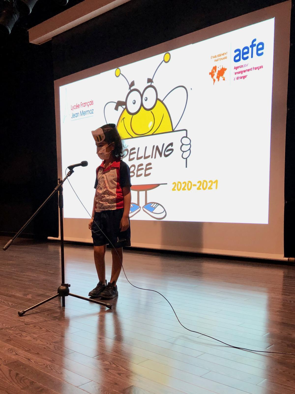 Spellbinding Spelling Bee 2020-2021