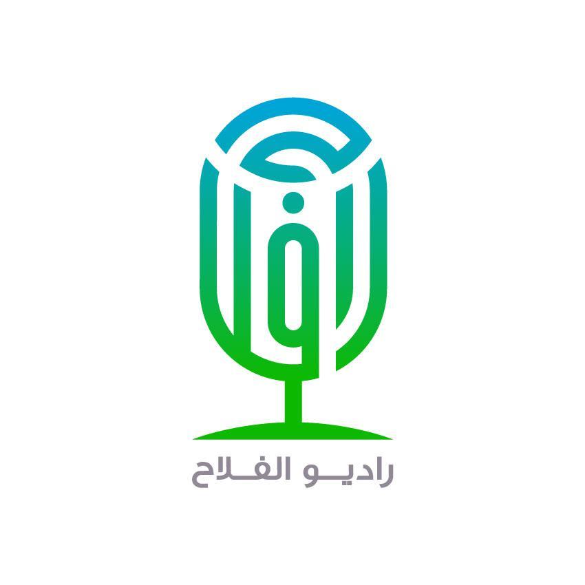 راديو الفلاح