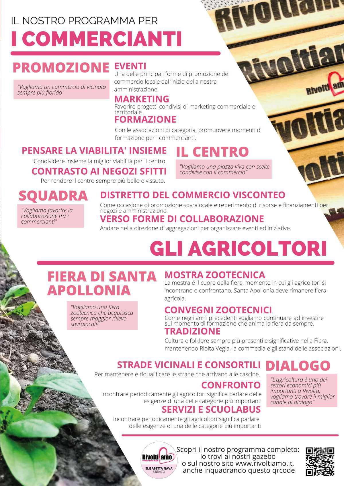 I COMMERCIANTI - GLI AGRICOLTORI