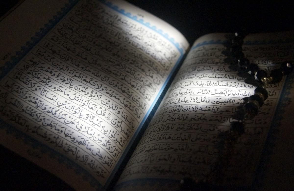بني عياط : زاوية الشيخ سيدي إبراهيم البصير