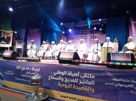 نخبة مديح الجهة الشرقية تفتتح فعاليات ملتقى أصيلة الوطني للمديح والسماع والقصيدة الروحية