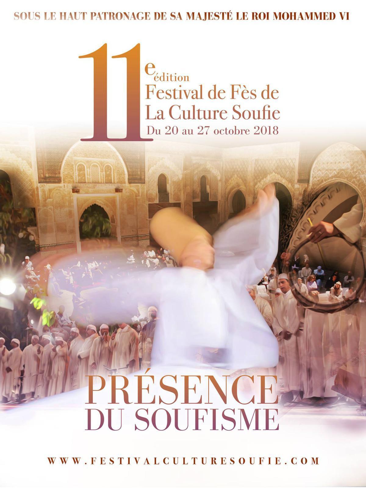 مهرجان فاس للثقافة الصوفية في نسخته الحادية عشرة