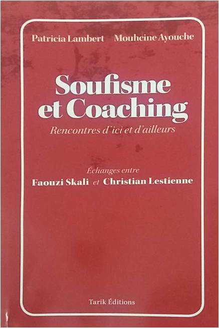 """تقديم كتاب """"الصوفية والتدريب"""" في لقاء ببيت الحكمة في تونس"""