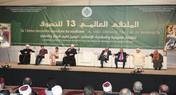 افتتاح فعاليات الدورة الثالثة عشرة للملتقى العالمي للتصوف بمداغ