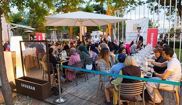 """تنظيم إفطار جماعي بمدريد تحت شعار """" التعايش بين الثقافات .. رهان إيجابي """""""