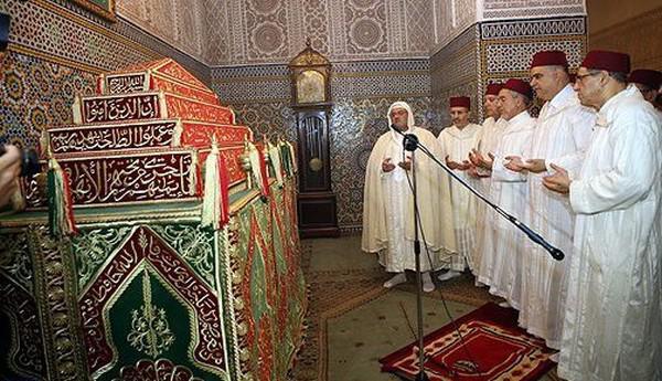 حفل ديني بضريح مولاي عبد الله بفاس للترحم على أرواح سلاطين وملوك الدولة العلوية