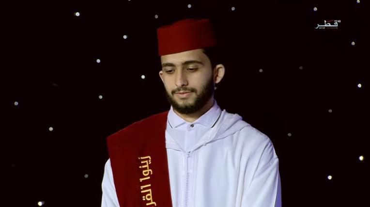 مقرئ مغربي من بين المتأهلين الخمسة في نهائي جائزة (كتارا) لتلاوة القرآن الكريم
