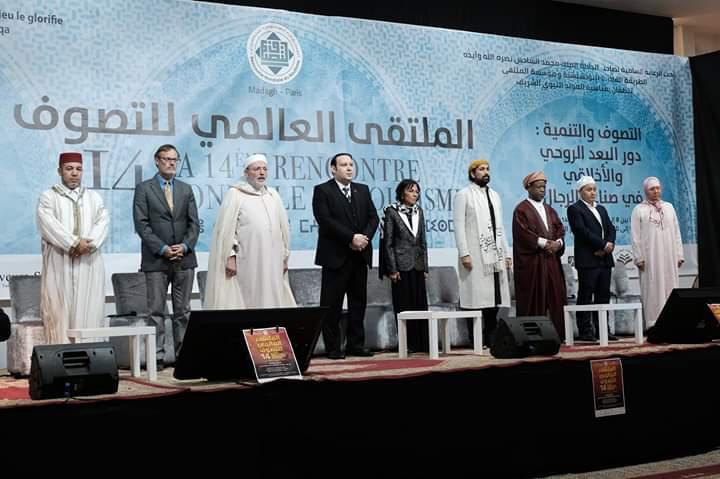 الدورة الرابعة عشرة للملتقى العالمي للتصوف بين 6 و 10 نونبر بمداغ