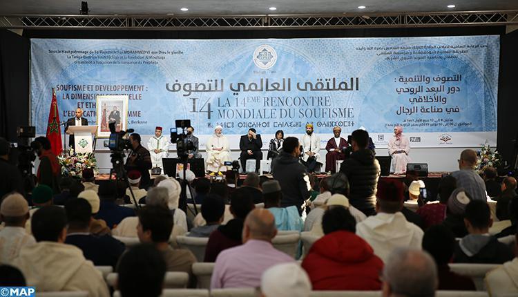 مداغ : انطلاق الدورة الرابعة عشرة للملتقى العالمي للتصوف لمناقشة العلاقة بين التصوف والتنمية