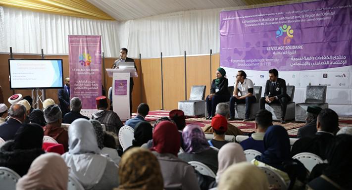القرية التضامنية بمداغ، ملتقى للكفاءات ورافعة لتنمية الاقتصاد الاجتماعي والتضامني