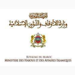 وزارة الأوقاف والشؤون الإسلامية و تدبيرها للشأن الديني في المغرب