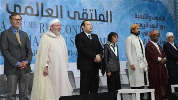 الإعلان عن تنظيم الملتقي العالمي للتصوف فى دورته الـ15 بالمغرب