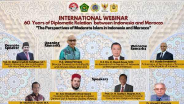المغرب وإندونيسيا يشكلان مرجعا للإسلام الوسطي بالنسبة للعالم الغربي